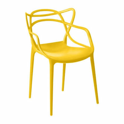 Cadeira amarela allegra